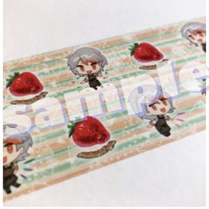 カフェみ屋さんマスキングテープ~イチゴを添えて~