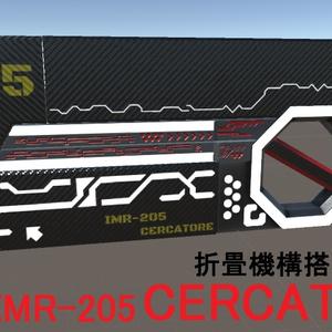 IMR-205 CERCATORE