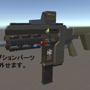 IMR-215 mod.1