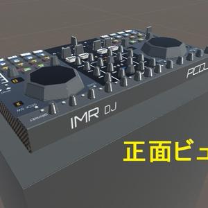 IMR-PCDJ4
