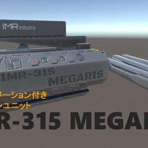 IMR-315 MEGARIS