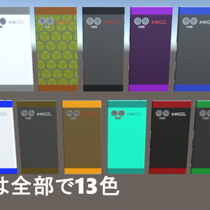 IMR-CP01