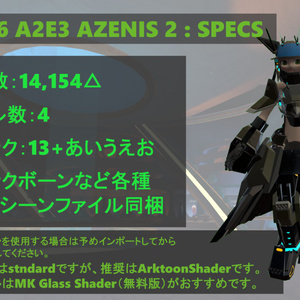 IMR-616 A2E3 AZENIS 2 Export Edition