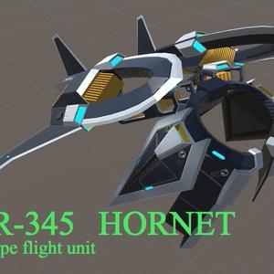 IMR-345 HORNET