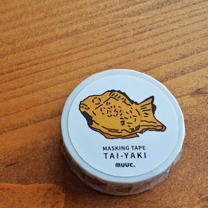 【マスキングテープ】2個セット TAI-YAKI