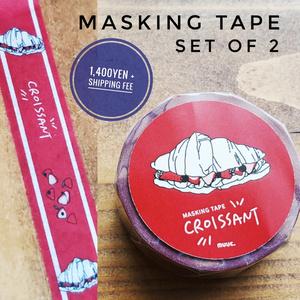 【マスキングテープ】2個セット CROISSANT (イラストカード1枚付き)