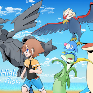Sky-High in Alola