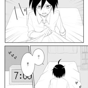 目覚めのパラダイム・ロスト