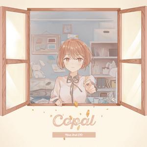 Nox 2nd CD 『Copal』