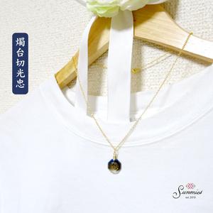 刀剣乱舞 ネックレスC〜審神者のお守り〜