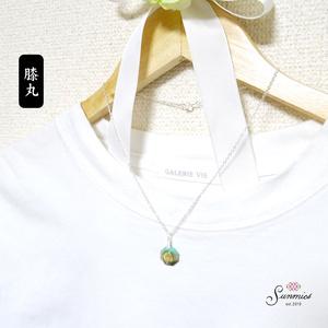 刀剣乱舞 ネックレスE〜審神者のお守り〜