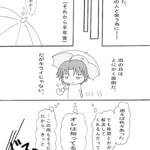 うか☆せぺ 4