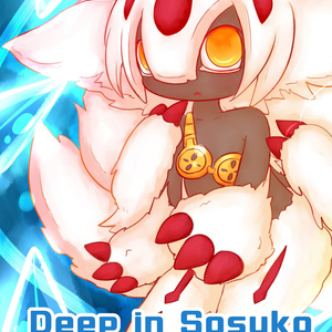 Deep in Sosuko