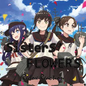 Sisters'  FlowerS