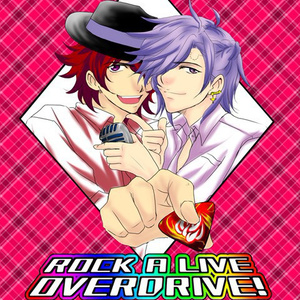 ROCK A LIVE OVERDRIVE!
