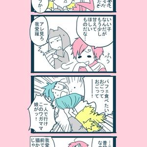【再々販】DUET上巻シカマル×テマリ(ロリ)