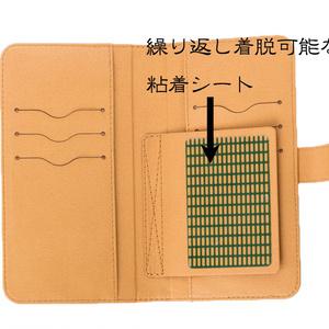 長州志士家紋(赤)手帳型アンドロイドスマホケース