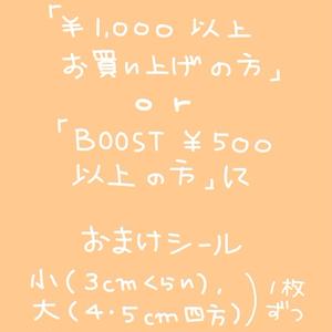 めんどちゃんお洋服シール・B