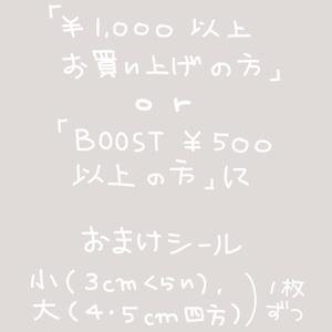 めんどちゃんお洋服シール・C