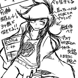 「アニメーター松」 アナザーストーリー