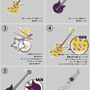 【一松/壱】バンド松楽器チャーム【大】