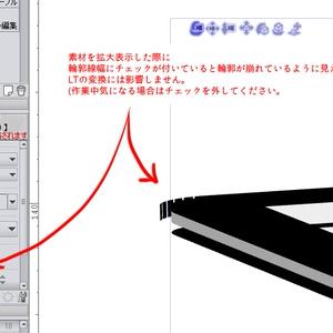クリスタ用3D素材(二次創作用)_1