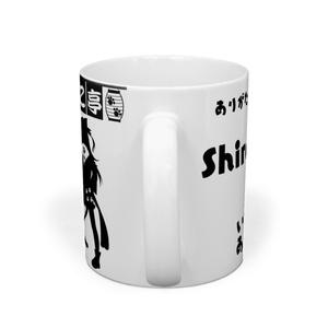 しろねこ亭マグカップ