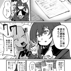 新人全員出るコピ本(5/4日現在)
