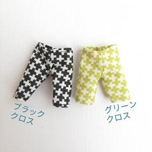 【受注】オビツ11 ズボン ハーフパンツ