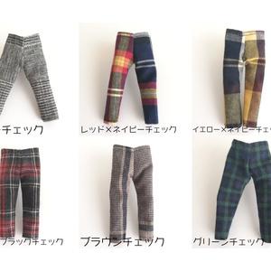【受注】オビツ11 ズボン 身長調整対応