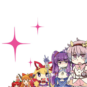 東方魔法少女 (デスクトップマスコット Apricot)