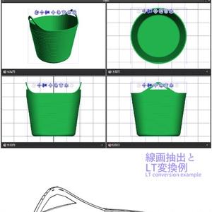 3D バケツ 素材集(クリスタ1.6.0~用・コミスタ用)