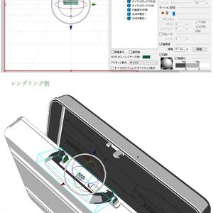 3D ビジネスバッグ(コミスタ用LWS形式・クリスタ用cs3o同梱)