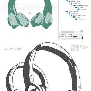 3D ヘッドホン(コミスタ用LWS形式・クリスタ用cs3o同梱)