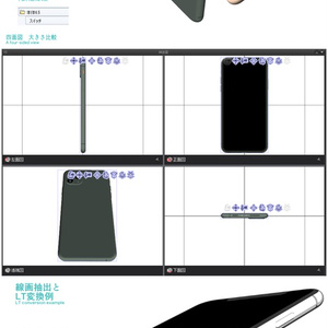 3D 2019スマートフォン 素材集(クリスタ1.6.0~専用)