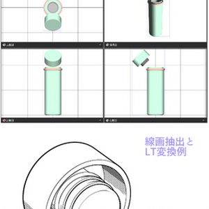 3D 携帯マグボトル(クリスタ1.6.0~専用)
