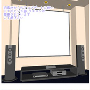 3D シアタールーム(クリスタ1.6.0~専用)