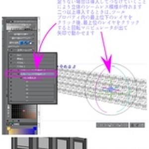 3D 立体シームレスビル窓01(クリスタ1.6.0~専用)