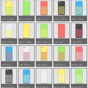 3D 2013スマートフォン5c(クリスタ1.6.0~・コミスタ用)
