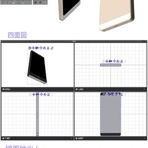 3D 2013スマートフォン5s(クリスタ1.6.0~・コミスタ用)