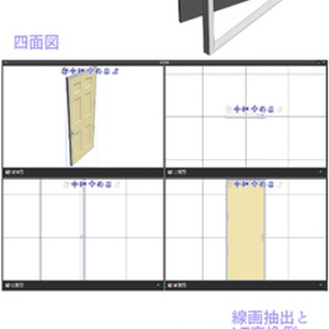 3D ドア 素材集(クリスタ1.6.0~用・コミスタ用)