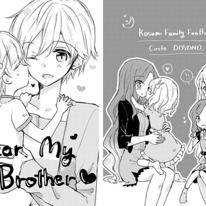 Dear My Brother