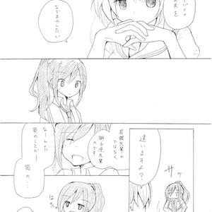 LOVE爽!!