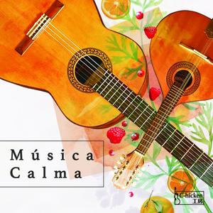 Música Calma