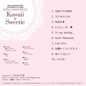 Kawaii & Sweetie