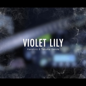 【TAB】Violet Lily / While True: