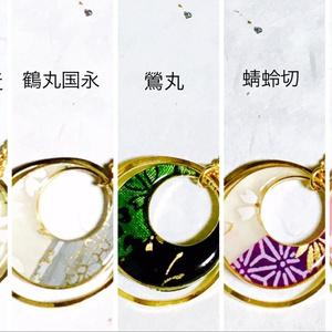 刀剣乱舞イメージ ペンダント