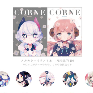 CORNE