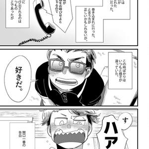 【一カラ・はじ唐】心心こころごころ