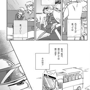 【一カラ】猫バス運転手の一松さんー秋冬編ー